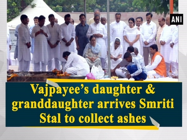 Vajpayee's daughter & granddaughter arrives Smriti Stal to collect ashes