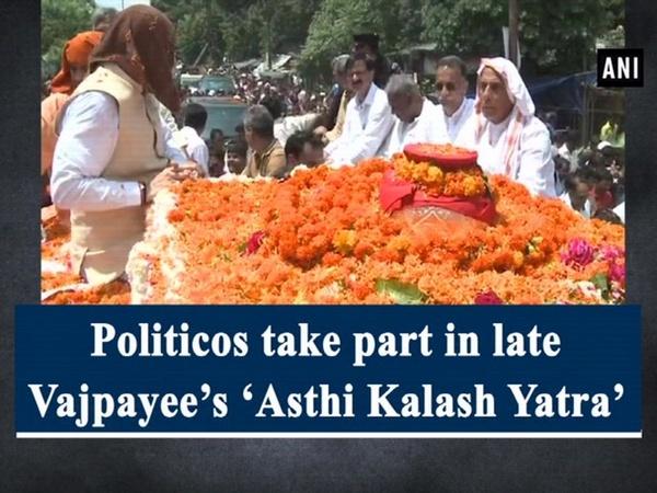 Politicos take part in late Vajpayee's 'Asthi Kalash Yatra'
