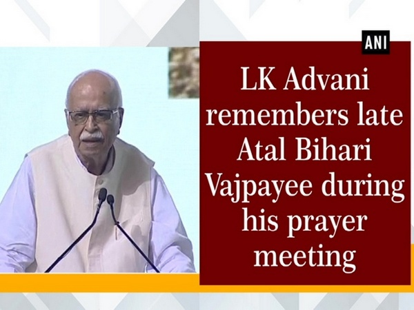 LK Advani remembers late Atal Bihari Vajpayee during his prayer meeting