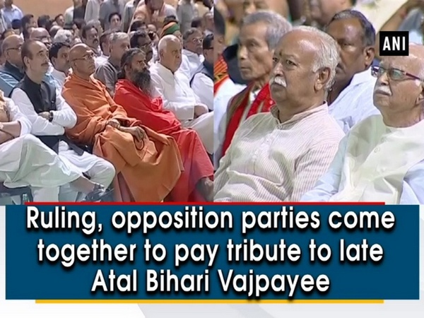 Ruling, opposition parties come together to pay tribute to late Atal Bihari Vajpayee