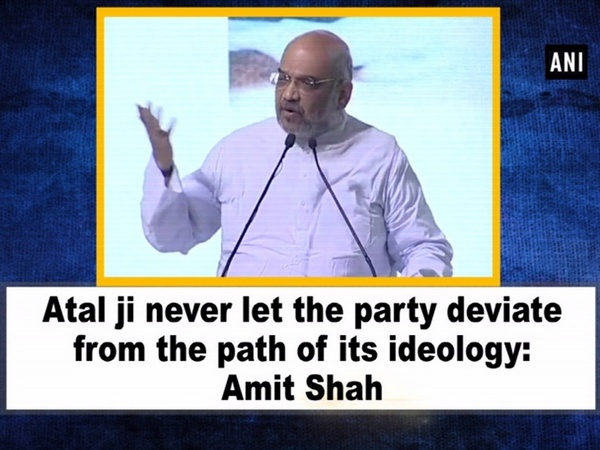 Atal ji never let the party deviate from the path of its ideology: Amit Shah