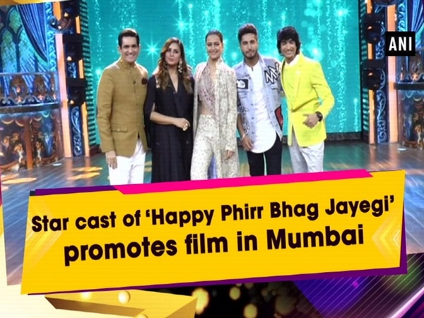 Star cast of 'Happy Phirr Bhag Jayegi' promotes film in Mumbai