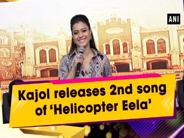 Kajol releases 2nd song of 'Helicopter Eela'