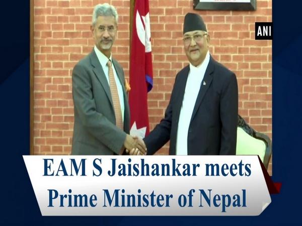 EAM S Jaishankar meets Prime Minister of Nepal