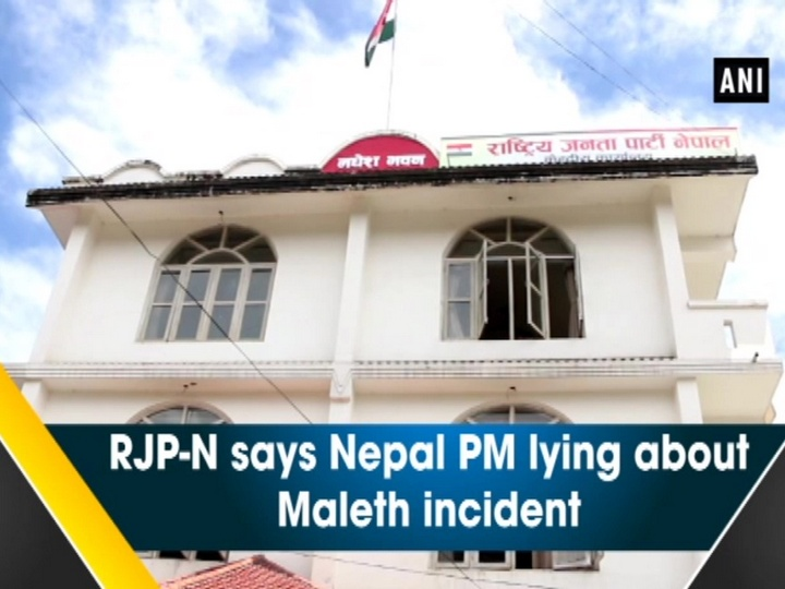 RJP-N says Nepal PM lying about Maleth incident
