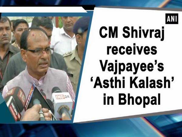 CM Shivraj receives Vajpayee's 'Asthi Kalash' in Bhopal