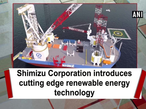 Shimizu Corporation introduces cutting edge renewable energy technology