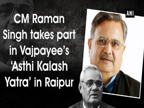 CM Raman Singh takes part in Vajpayee's 'Asthi Kalash Yatra' in Raipur