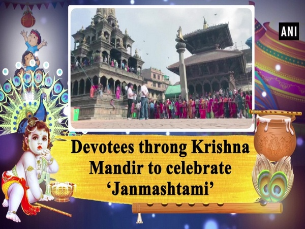 Devotees throng Krishna Mandir to celebrate 'Janmashtami'