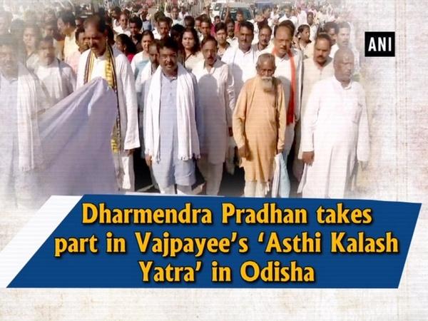 Dharmendra Pradhan takes part in Vajpayee's 'Asthi Kalash Yatra' in Odisha