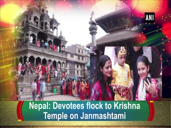 Nepal: Devotees flock to Krishna Temple on Janmashtami