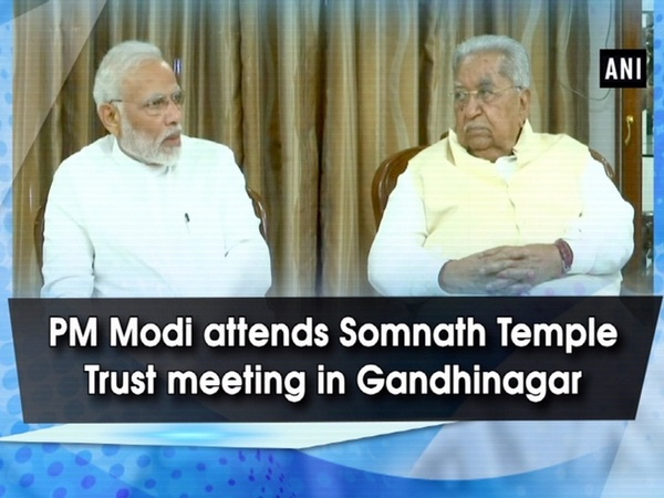 PM Modi attends Somnath Temple Trust meeting in Gandhinagar