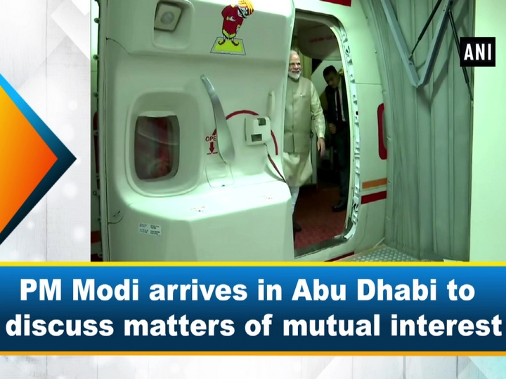 PM Modi arrives in Abu Dhabi to discuss matters of mutual interest