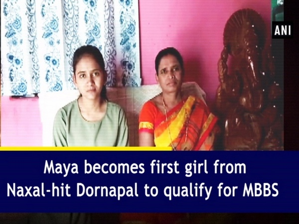Maya becomes first girl from Naxal-hit Dornapal to qualify for MBBS