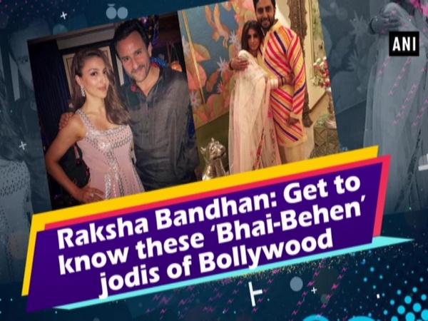 Raksha Bandhan: Get to know these 'Bhai-Behen' jodis of Bollywood