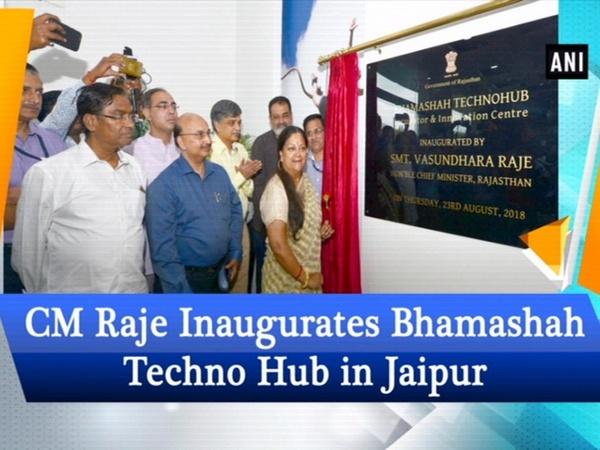 CM Raje Inaugurates Bhamashah Techno Hub in Jaipur
