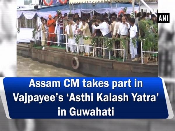 Assam CM takes part in Vajpayee's 'Asthi Kalash Yatra' in Guwahati