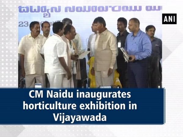 CM Naidu inaugurates horticulture exhibition in Vijayawada