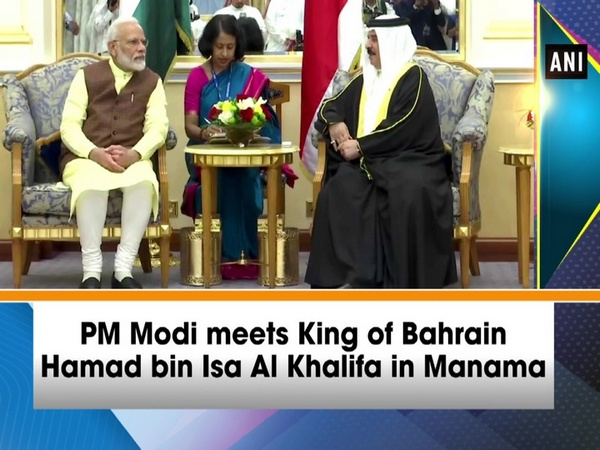 PM Modi meets King of Bahrain Hamad bin Isa Al Khalifa in Manama