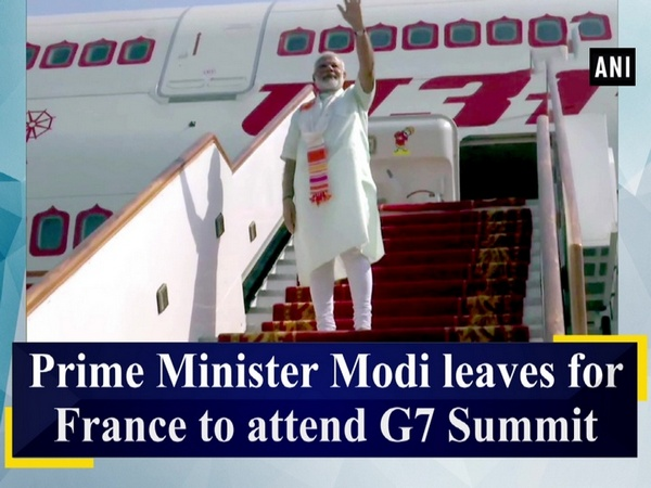 Prime Minister Modi leaves for France to attend G7 Summit