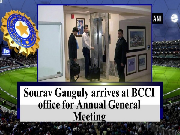 Sourav Ganguly arrives at BCCI office for Annual General Meeting