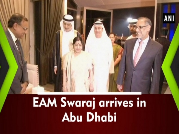 EAM Swaraj arrives in Abu Dhab