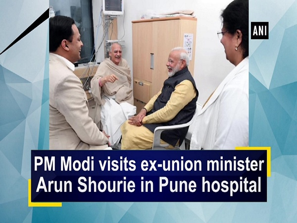 PM Modi visits ex-union minister Arun Shourie in Pune hospital