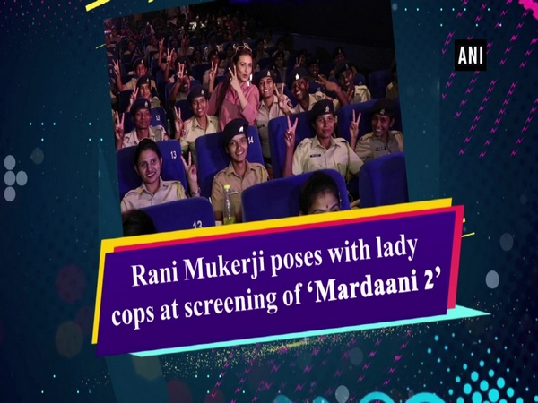 Rani Mukerji poses with lady cops at screening of 'Mardaani 2'