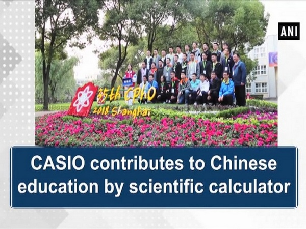 CASIO contributes to Chinese education by scientific calculator