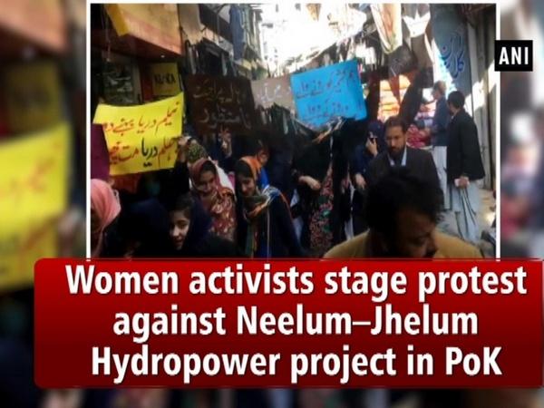 Women activists stage protest against Neelum–Jhelum Hydropower project in PoK