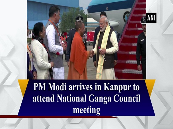 PM Modi arrives in Kanpur to attend National Ganga Council meeting