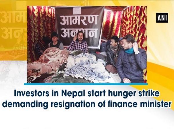 Investors in Nepal start hunger strike demanding resignation of finance minister