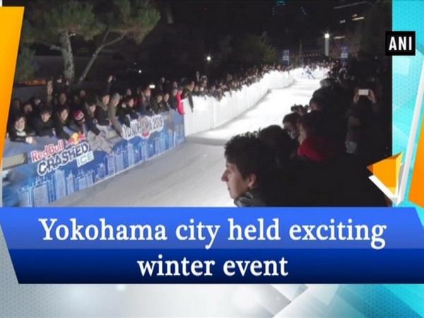 Yokohama city held exciting winter event