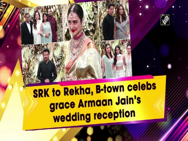 SRK to Rekha, B-town celebs grace Armaan Jain's wedding reception