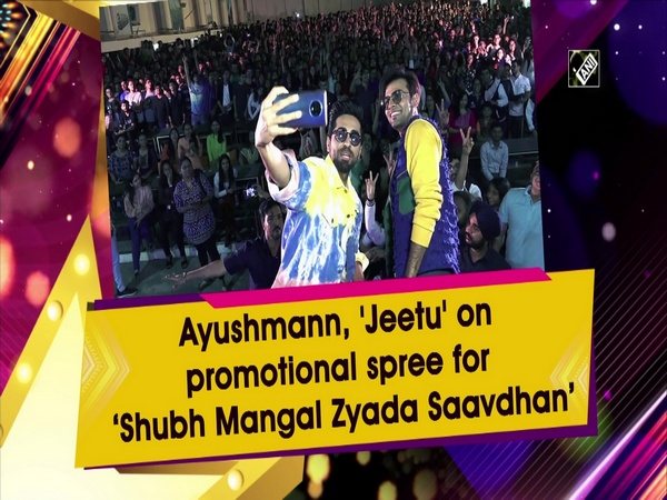 Ayushmann, 'Jeetu' on promotional spree for 'Shubh Mangal Zyada Saavdhan'