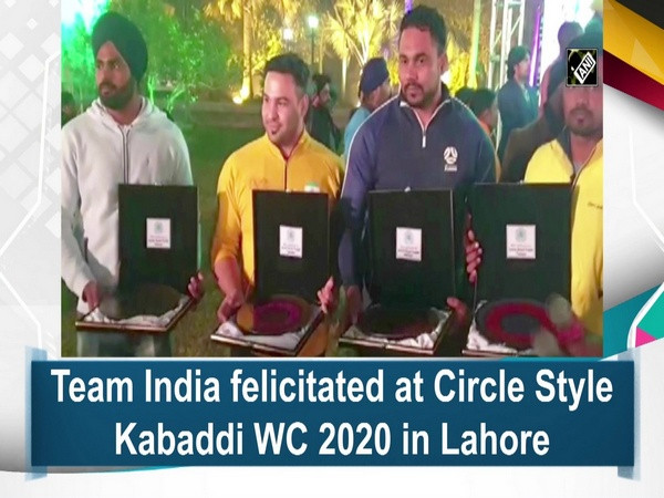 Team India felicitated at Circle Style Kabaddi WC 2020 in Lahore