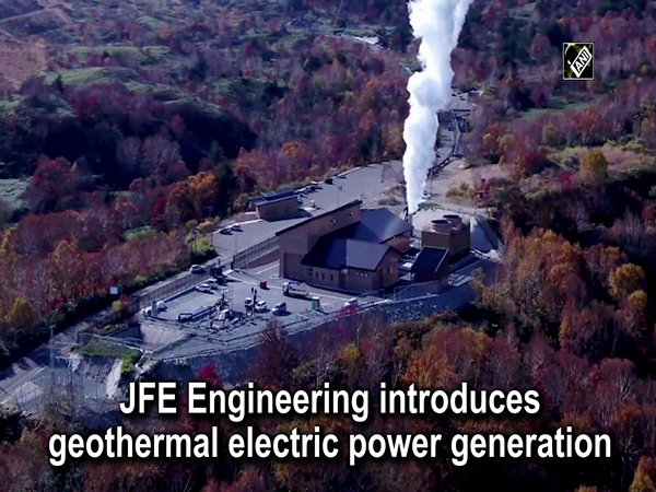 JFE Engineering introduces geothermal electric power generation
