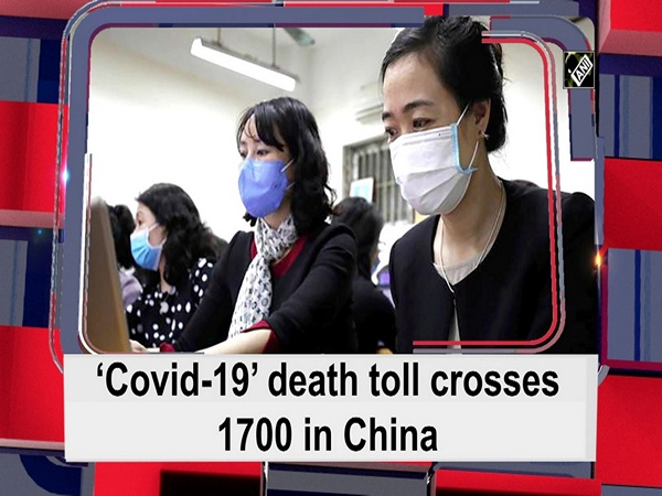 'Covid-19' death toll crosses 1700 in China