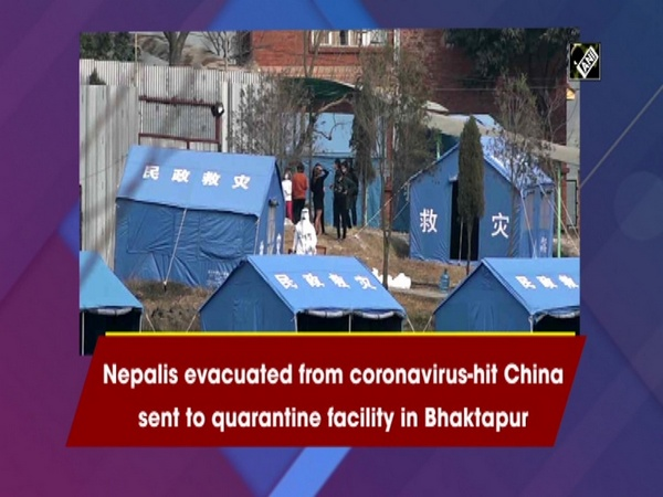 Nepalis evacuated from coronavirus-hit China sent to quarantine facility in Bhaktapur