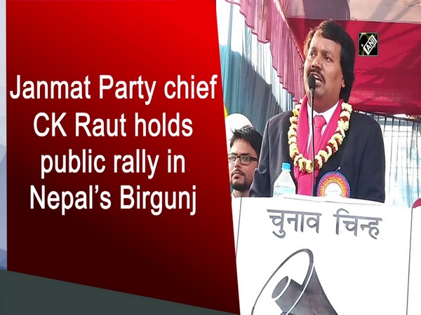 Janmat Party chief CK Raut holds public rally in Nepal's Birgunj