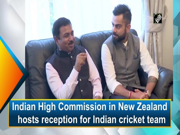 Indian High Commission in New Zealand hosts reception for Indian cricket team