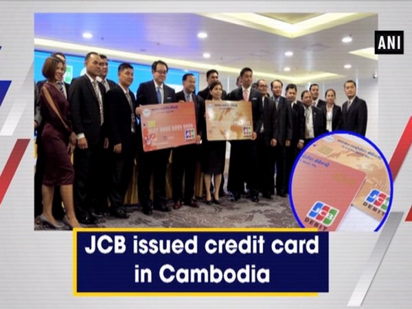 JCB issued credit card in Cambodia