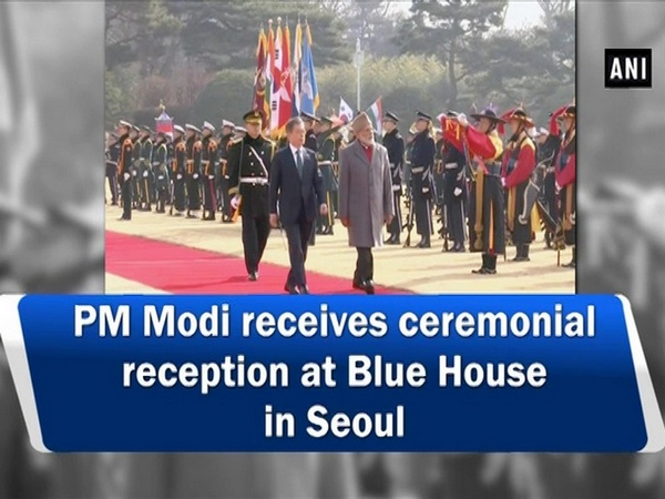 PM Modi receives ceremonial reception at Blue House in Seoul
