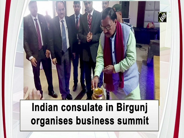 Indian consulate in Birgunj organises business summit