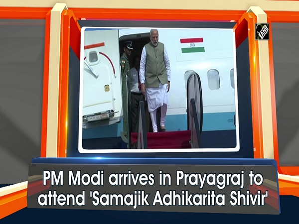 PM Modi arrives in Prayagraj to attend 'Samajik Adhikarita Shivir'