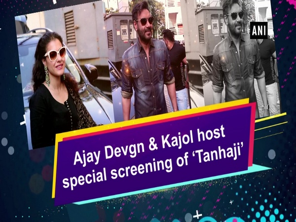 Ajay Devgn & Kajol host special screening of 'Tanhaji'