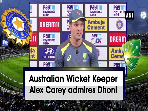 Australian Wicket Keeper Alex Carey admires Dhoni