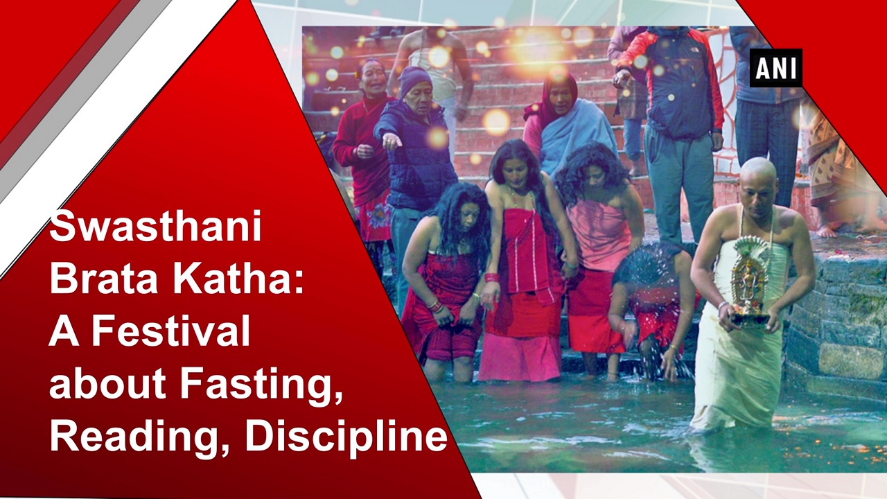 Swasthani Brata Katha: A Festival about Fasting, Reading, Discipline