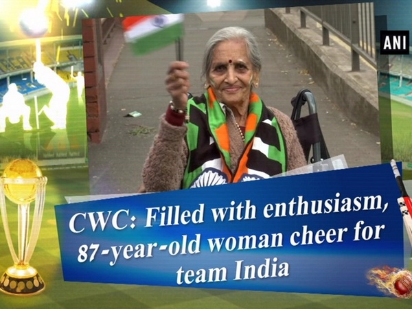 CWC: Filled with enthusiasm, 87-year-old woman cheer for team India