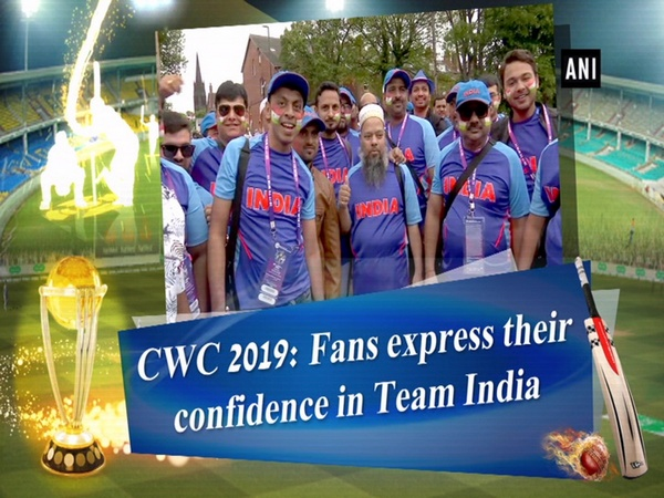 CWC 2019: Fans express their confidence in Team India